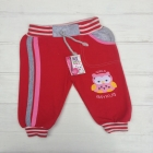 Детские спортивные штаны