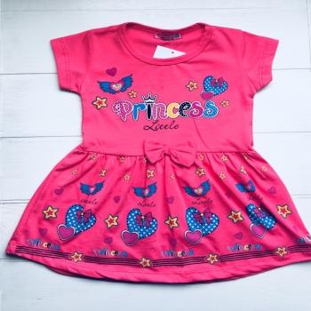 "Платье ""Прицесса""  розовое"
